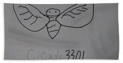 Cicada3301 Hand Towel