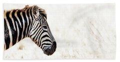 Closeup Zebra Horizontal Banner Bath Towel by Susan Schmitz