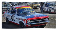 Colin Bond Torana Gtr Bath Towel