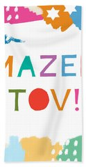 Colorful Mazel Tov- Art By Linda Woods Bath Towel