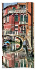 Colorful Venice  Bath Towel