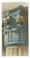 Bath Towel featuring the photograph Coloured With Sand And Sky by Connie Handscomb