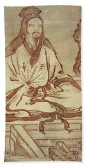 Confucius, Chinese Thinker And Social Philosopher  Hand Towel