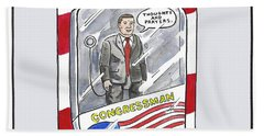 Congressman Inaction Figure Bath Towel