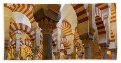 Cordoba Mezquita Bath Towel