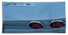 1967 Corvette Sting Ray Bath Towel