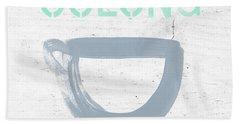 Cup Of Oolong Tea- Art By Linda Woods Bath Towel