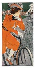 Cycles Et Automobiles Legia Poster 1898 Bath Towel