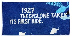 Cyclone Takes Its First Ride Bath Towel
