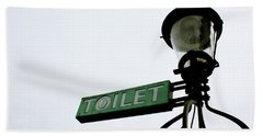 Danish Toilet Sign Bath Towel