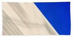 Deep Blue Sky And Office Building Wall Bath Towel