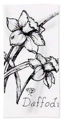 Delightful Daffodils Hand Towel