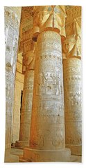 Dendera Temple Bath Towel