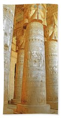 Dendera Temple Bath Towel