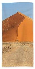 Desert Dune Bath Towel