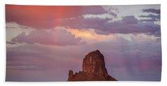 Desert Rainbow Bath Towel