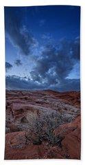 Desert Sky Bath Towel