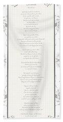 Desiderata In Silver Script By Max Ehrmann Hand Towel