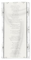 Desiderata In Silver Script By Max Ehrmann Hand Towel