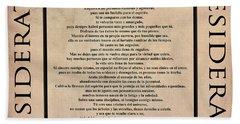 Desiderata - Spanish- Poema Escrito Por Max Ehrmann Bath Towel
