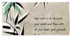 Discover Your World Bath Towel