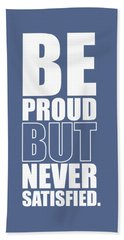 Do Not Give Up Gym Quotes Poster Hand Towel