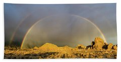Double Rainbow Gold Bath Towel