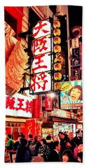 Downtown Osaka Japan  Bath Towel