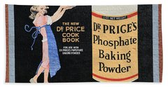 Dr. Prices Phosphate Baking Powder On Brick Bath Towel