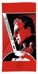 Dr. Strangelove Theatrical Poster Number Three 1964 Bath Towel