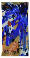 Dreaming Sunshine IIi Bath Towel by Cathy Beharriell