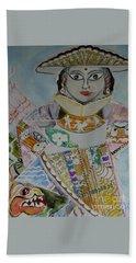Durga ,the Warrior Goddess Bath Towel