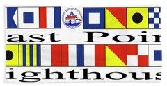 East Point Lighthouse Nautical Flags Bath Towel