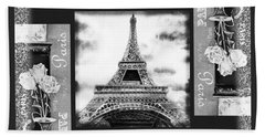 Eiffel Tower In Black And White Design I Bath Towel