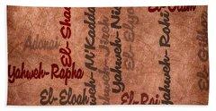Bath Towel featuring the digital art El-olam by Angelina Vick