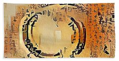 Enso Calligraphy  Hand Towel