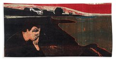 Evening Melancholy By Munch Bath Towel