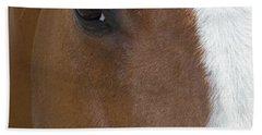 Eye On You Horse Bath Towel