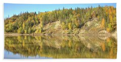 Fall Hues On The North Saskatchewan River Bath Towel