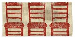 Family- Art By Linda Woods Bath Towel