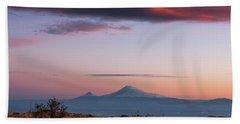 Famous Ararat Mountain During Beautiful Sunset As Seen From Armenia Bath Towel