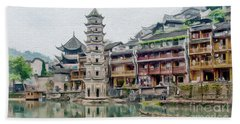 Fenghuang Collection - 1 Bath Towel