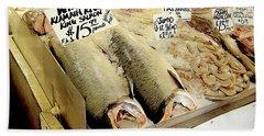 Fish Market Hand Towel