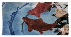Fish Pond Bath Towel