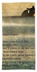 Fisherman's Prayer Bath Towel