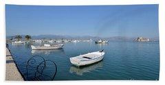Fishing Boats In Nafplio Town Bath Towel