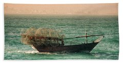 Fishing Dhow Bath Towel