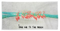 Flamingo Art II Bath Towel