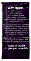 Flute Why Music Photographs Or Pictures For T-shirts 4824.02 Hand Towel