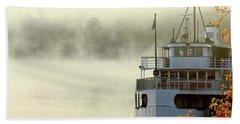 Foggy Morning Cruise Bath Towel